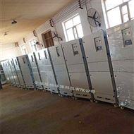 LC工業強力除塵器