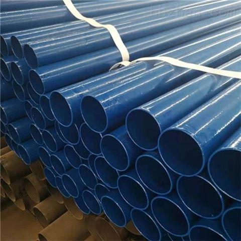 热浸塑电缆保护套管厂家
