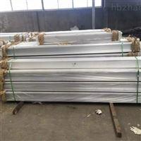上海1500A铝合金母线槽