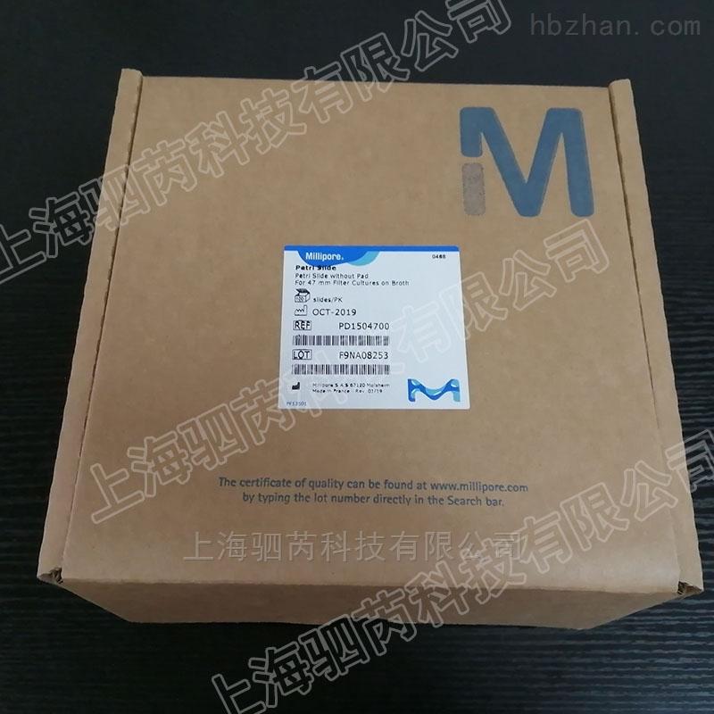 Merck millipore直径47mm滤膜盒 培养皿