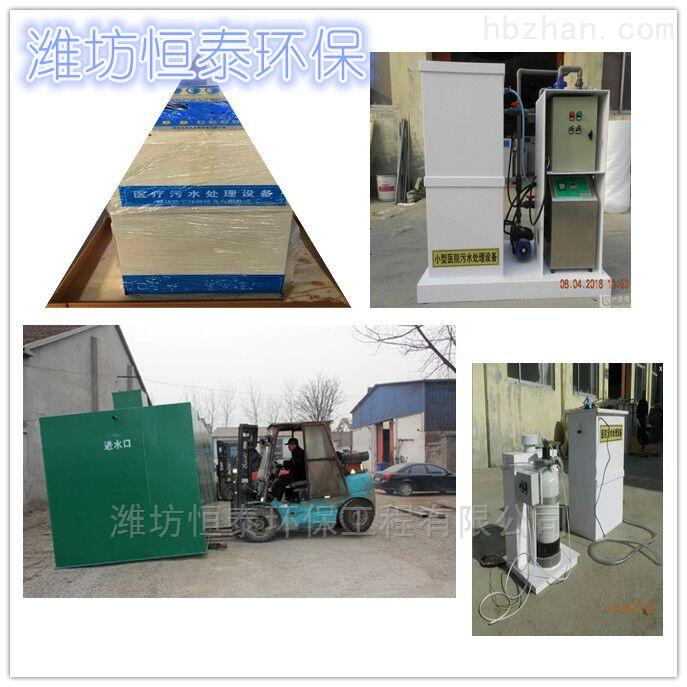 丽江市循环水加药装置
