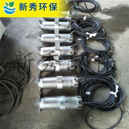 QJBO.85/8-260/3-740C/S铸件式搅拌机 厂家