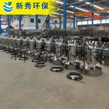 QJB7.5/6-640/3-303C/S铸件式搅拌机型号