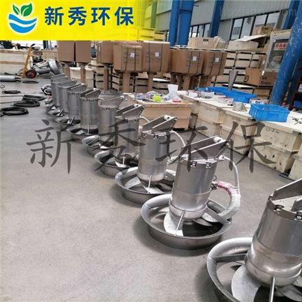 QJB15/12-620/3-480/S冲压式搅拌机型号参数
