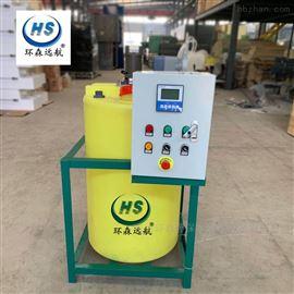 HS-PACPAC加药装置污水配套设备