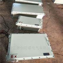400x300x180防爆分线箱
