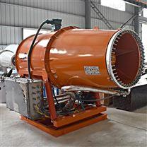 煤棚智能防爆雾炮机 移动车载式远程射雾器