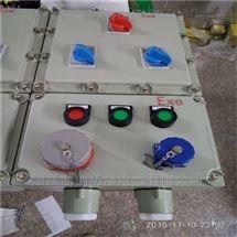 BXX51-2/16K现场防爆检修箱