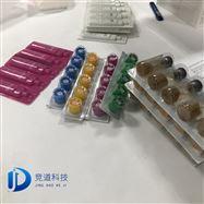 大肠杆菌检测仪器