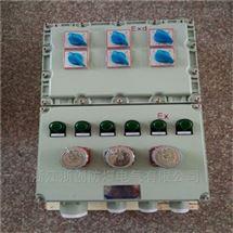 BXS-2/40K125防爆检修电源箱