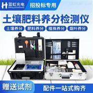 农业土壤肥料养分检测仪