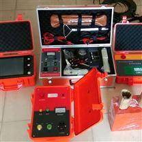 高压电缆故障测试仪型号|价格