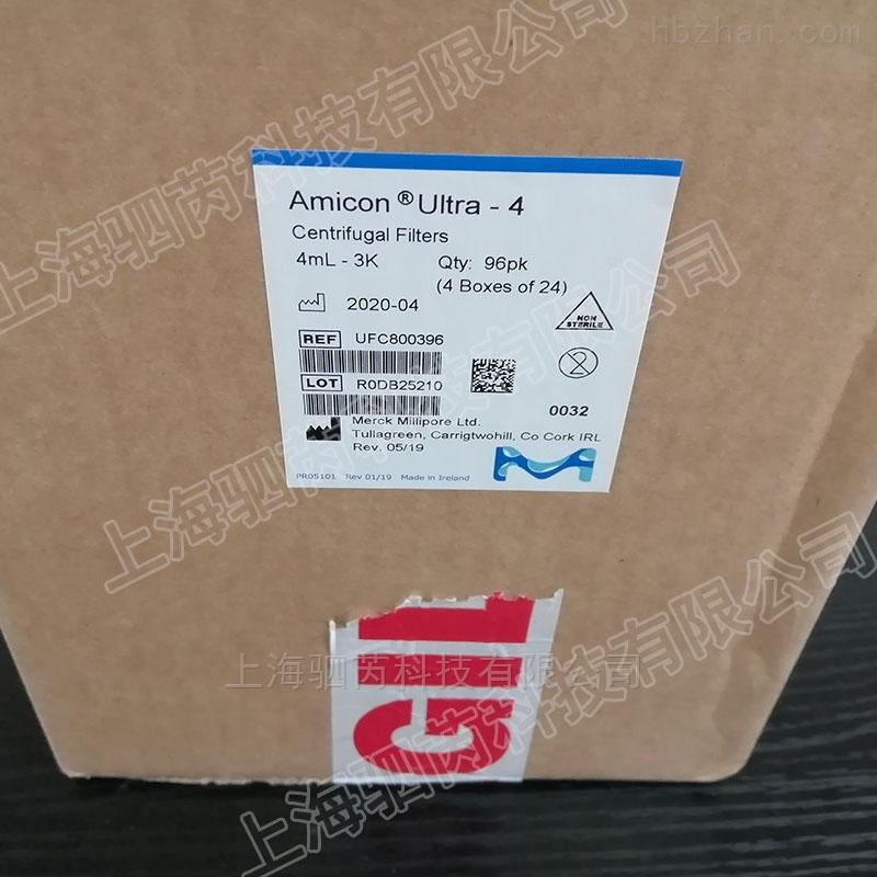 密理博Amicon Ultra-4超滤离心管
