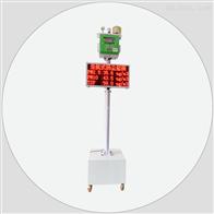 东莞市工地环境走航式扬尘噪声实时监测系统