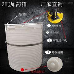 MC-3000L谦源3000LPE搅拌桶污水储存罐