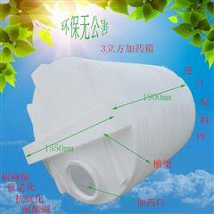 MC-3000L谦源3立方PE塑料容器乙酸钠加药箱
