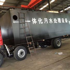 WSZ-2河北农村建设化粪池污水处理机