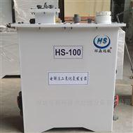 HS-20電解法二氧化氯發生器
