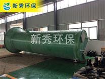 旋转式滗水器 滗析器简易式厂家直销