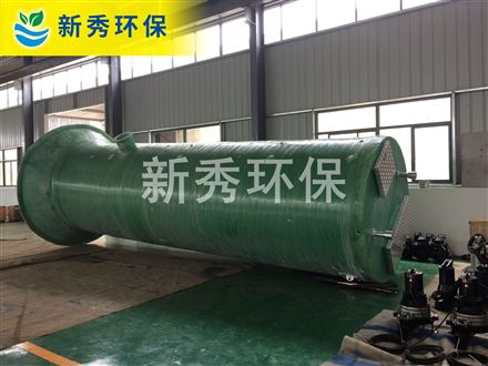 地埋式一体化污水处理设备 生活系统废水