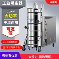 水泥厂用工业吸尘器厂家2.2KW大功率吸尘机
