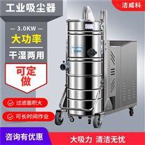 3KW大功率工业吸尘器厂家旋风分离吸尘设备