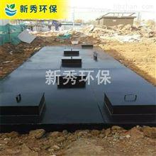 WQ25-8-1.5无堵塞液下排污泵自动搅均排污 泵厂家