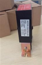 电子电动执行器控制模块RPA-100/RPC-101
