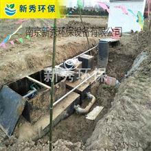 WQ15-7-1无堵塞液下排污泵自动搅均排污 泵厂家
