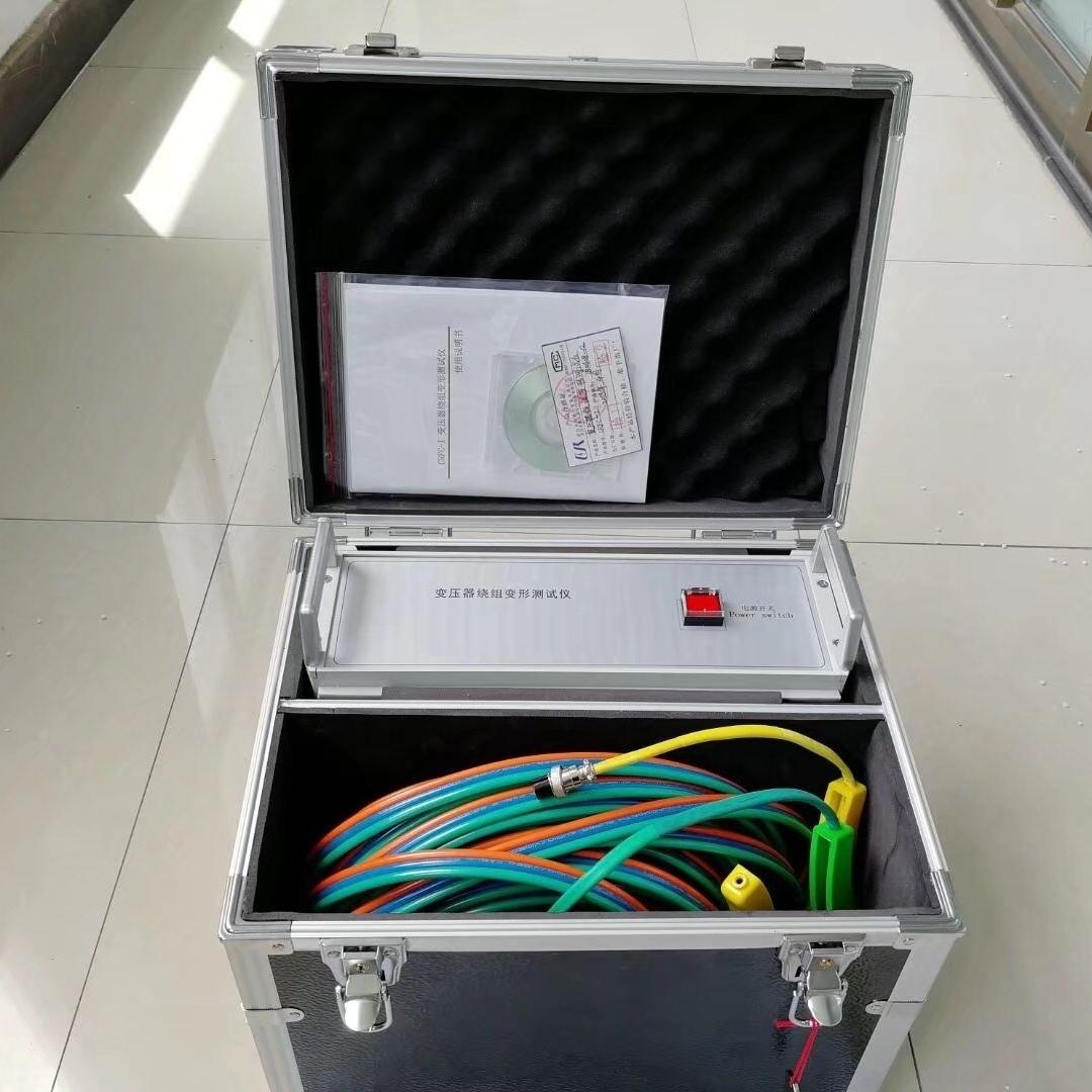 JYD-B变压器绕组变形测试仪