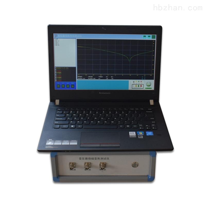 (单相自动测试)变压器绕组变形测试仪