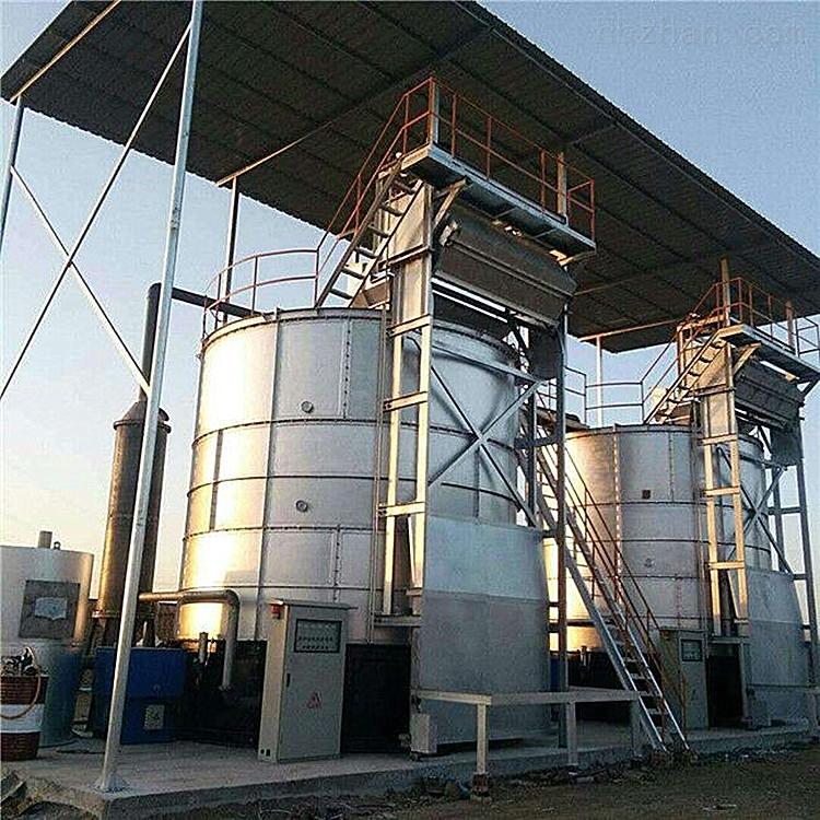 贝特定做牛粪发酵有机肥处理设备