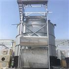 鸡粪粪污发酵设备