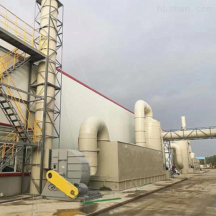 PP喷淋塔废气净化塔工业废气处理设备