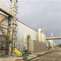 养殖场废气处理洗涤喷淋塔设备