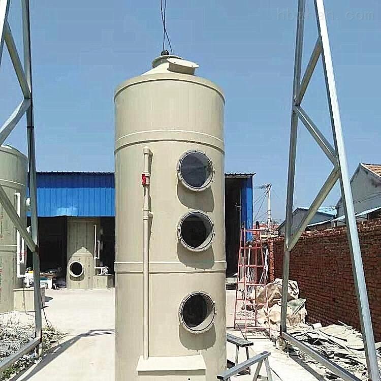 喷漆废气处理喷淋塔设备贝特现货