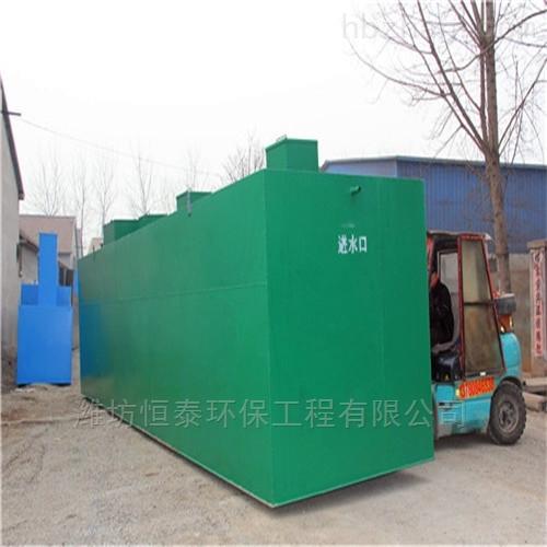 丽江市小型医疗污水处理设备