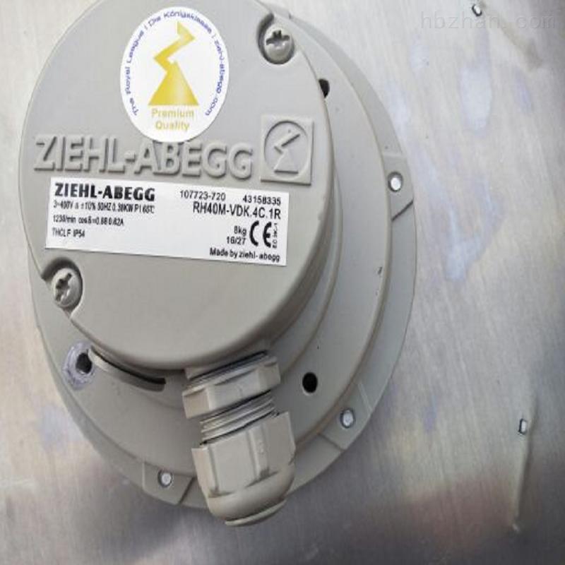 施乐百风机制冷散热RH28M-2DK.3F.1R