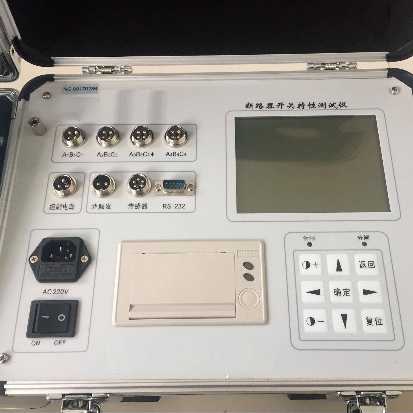 供应高压断路器动作特性测试仪