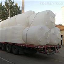 15吨塑料水桶