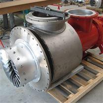 德国因瑟马(Intherma)多燃料燃烧器
