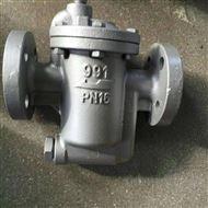 CS45H不锈钢倒置桶疏水阀