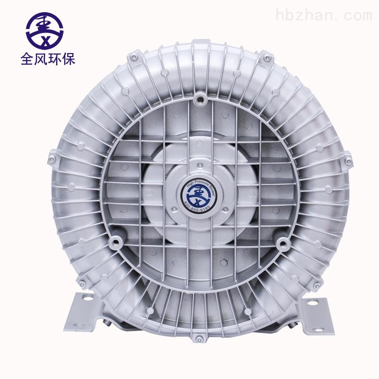 机械设备旋涡高压鼓风机