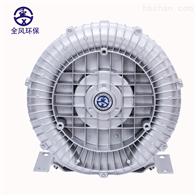 18321191675蒸汽输送高压漩涡气泵
