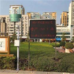 深圳市工地噪声污染实时在线监测设备