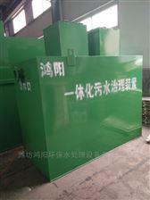 wsz-8wsz-3水泥廠品質保障地埋式污水處理設備