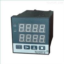 上海托克TE-TM72P82B双排双段智能计时器