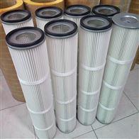 防靜電粉末濾芯濾筒-除塵濾芯
