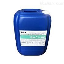 河南循环水系统阻垢剂国家标准配置
