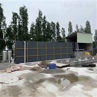 学校污水处理一体化设备